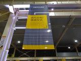 上海吊旗制作,工廠吊旗,標語旗,垂旗