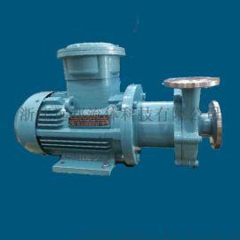 厂家304不锈钢磁力泵化工离心泵低成本维护