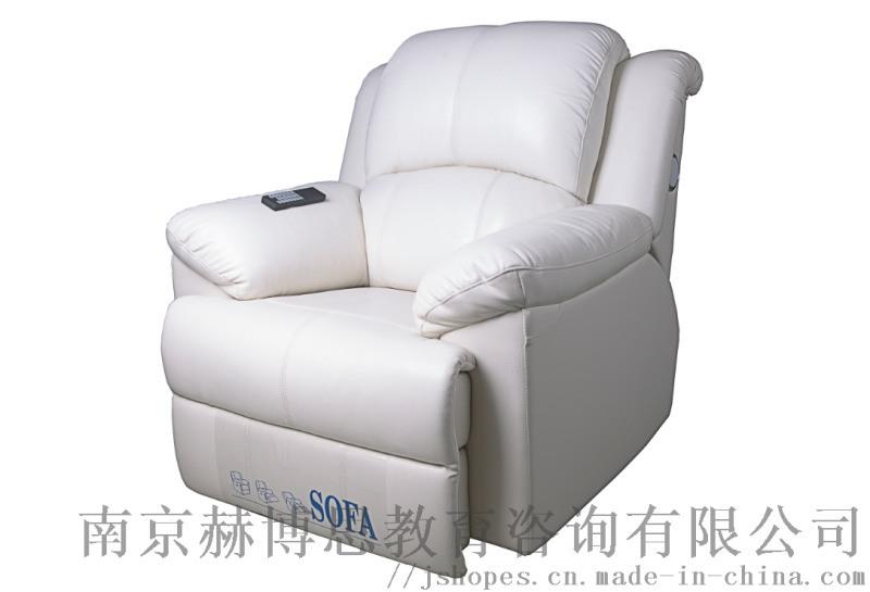 心理咨询室体感音乐放松椅