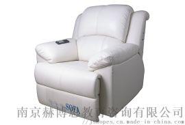 心理諮詢室體感音樂放鬆椅