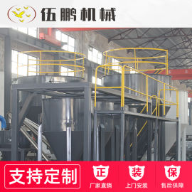 全自动计量称重供料系统 自动配料、混料、输送系统