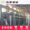 全自動計量稱重供料系統 自動配料、混料、輸送系統