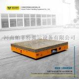 智慧平板車帕菲特倉儲調配無軌搬運車密封件加工搭載車
