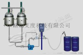 反应釜定量配料控制系统