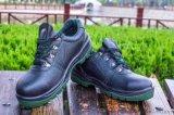 防砸耐穿勞保鞋多功能工作鞋PU大底耐酸鹼安全鞋廠家