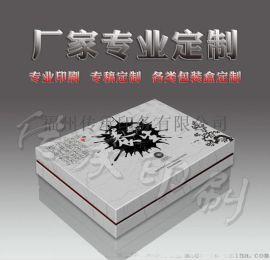 福州彩盒包装印刷福州产品包装印刷
