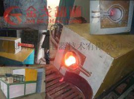 高频电磁感应加热设备透热锻造焊接设备