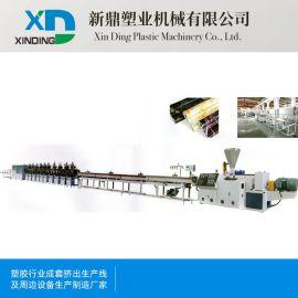 江苏厂家直销PVC仿大理石线条生产线