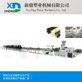 江蘇廠家直銷PVC仿大理石線條生產線
