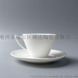 陶瓷咖啡杯 CD-1022