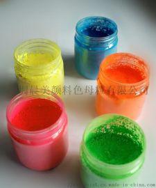 供应出口东南亚地区荧光粉 环保,用于软饵注塑荧光粉