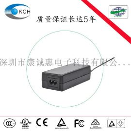 12.6V5A美规过ULFCC电源适配器