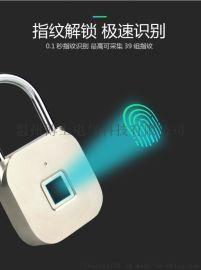 智能指纹挂锁户外防盗防水学生健身房柜子小锁头金属
