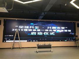 P2.5拼接屏,2.5P高清拼接屏,LED拼接屏