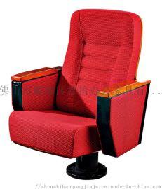 神拾礼堂椅厂家直销佛山会议室排椅厂家