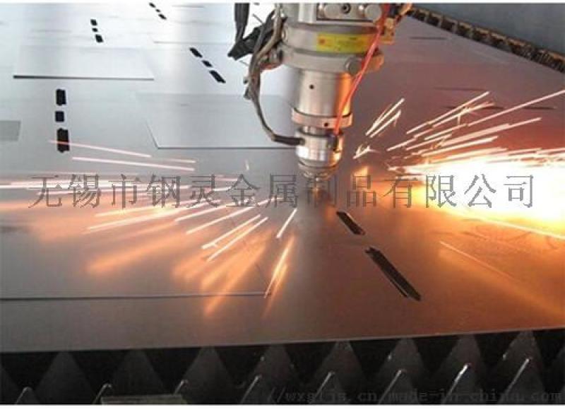 316不锈钢切割零售无锡激光切割加工