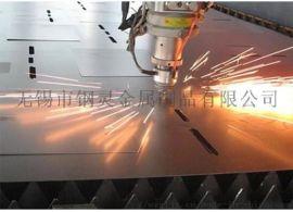 316不锈钢切割零售 无锡激光切割加工 不锈钢钣金折弯