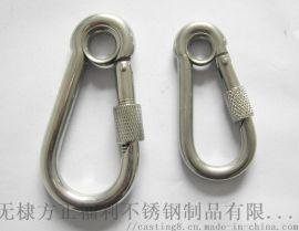 供应不锈钢304316登山扣,葫芦钩安全钩