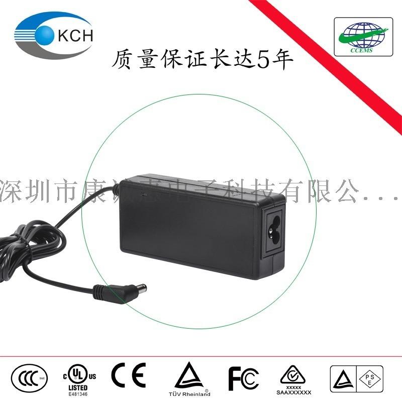 12.6V5A日規過PSE認證儲能電池鋰電池充電器