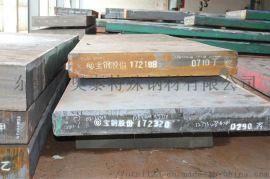 P20模具钢供应、P20塑料模具钢、使用寿命长的P20模具钢