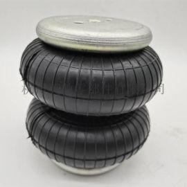 工业设备橡胶空气弹簧减震气囊FS70-13