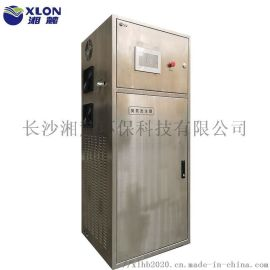 100g水处理臭氧发生器 大型工业用臭氧机