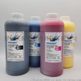 白墨烫画专用墨水,纺织涂料墨水