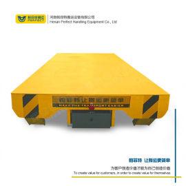 铁轨转向电动遥控搬运车 转运平板电动工厂运输车
