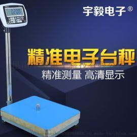 电子台秤,专业电子台秤生产商