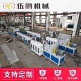 伍鵬 PPR管材生產線塑料管材擠出設備 廠家直銷