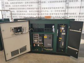 开山空压机15KW永磁变频空压机
