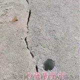 【无声破碎剂】是地下施工的岩石破碎好帮手