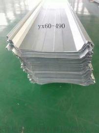 60-490型彩钢板 490直立锁边屋面板