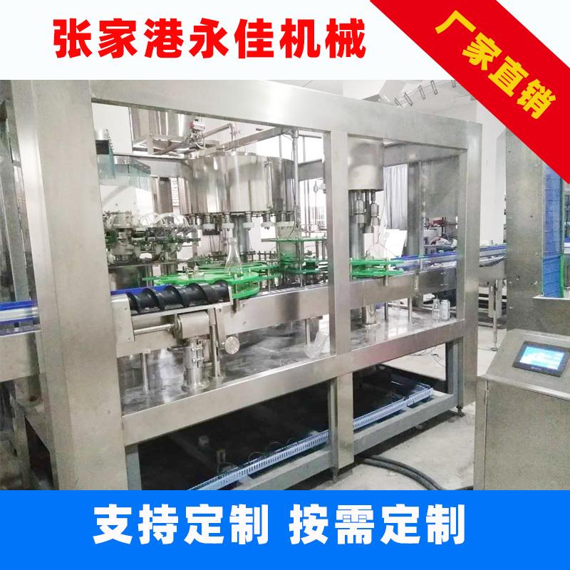 全自動果汁飲料生產線