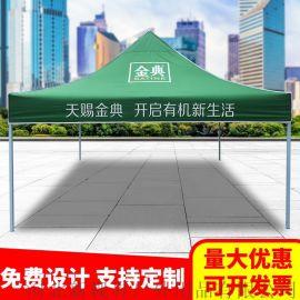 定制3x3广告折叠帐篷批发户外宣传帐篷四脚雨篷