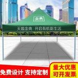 定製3x3廣告摺疊帳篷批發戶外宣傳帳篷四腳雨篷
