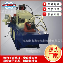 定制管端成型机 双工位液压缩管机