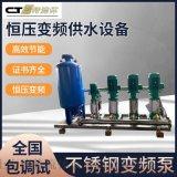 AAB变频成套供水设备/HLS变频成套供水设备