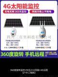 成都太阳能监控承接室外监控安装工程