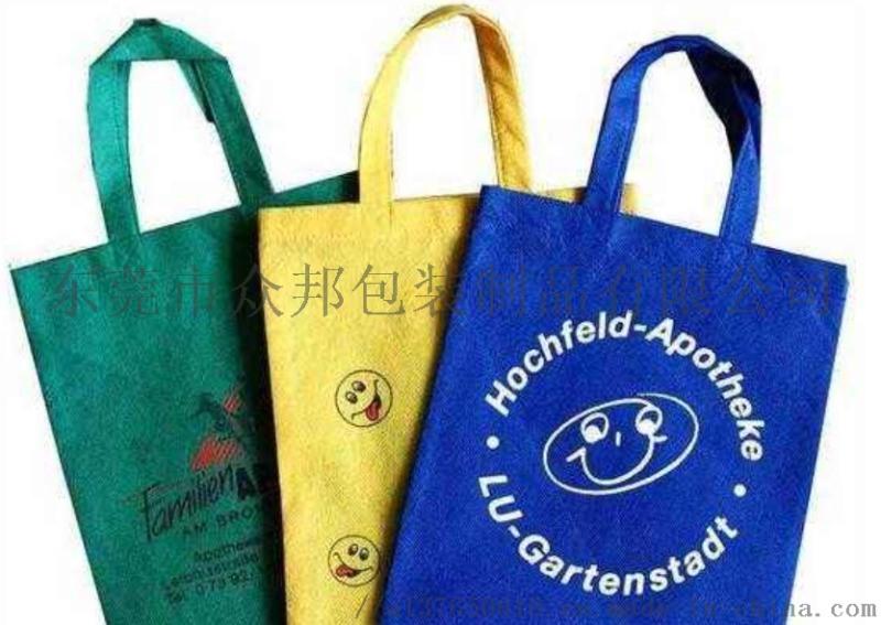 东莞 无纺布袋 广告服装购物袋品质好厂家送货上门