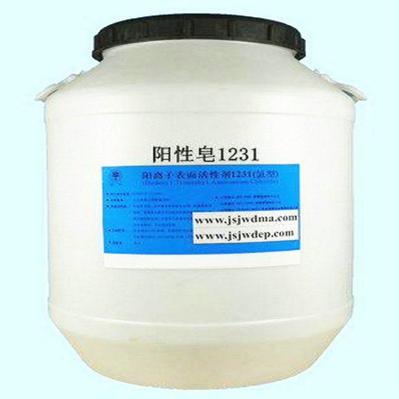 阳性皂1231十二烷基  基氯化铵