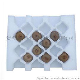 贵州EPE珍珠棉源头发泡厂贵州诚辉包装材料有限公司