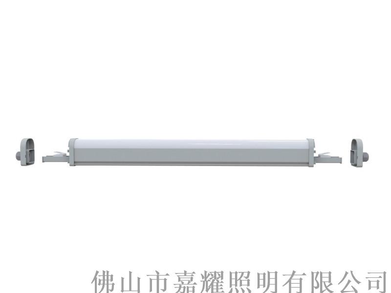 欧普尚系列LED三防灯9W18W36W48W
