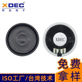 轩达扬声器40*6.5Hmm 4Ω2W喇叭扬声器