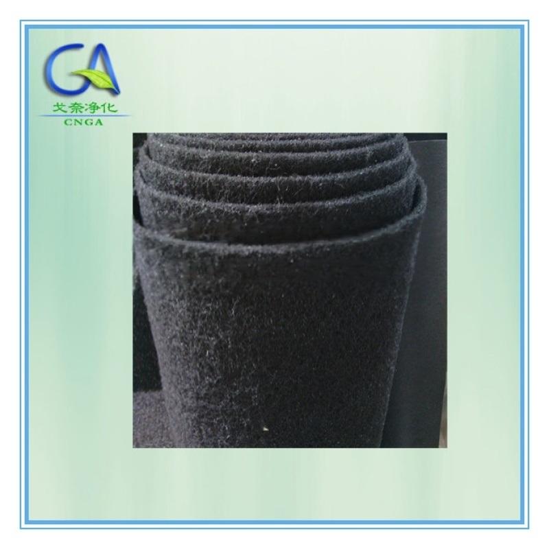 黑色纤维状活性炭过滤棉上海厂家