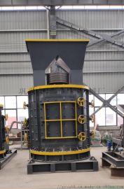 厂家直销VSI系列立轴冲击式破碎制砂机