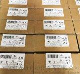 6ES7288-3AE04-0AA0 模块PLC