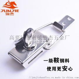 不锈钢广告灯箱锁LED灯箱锁扣工业设备锁J606