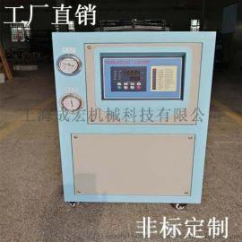 衢州制冷机组冷水机-风冷式-水冷式-螺杆式冷水机