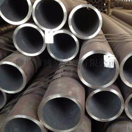 宝钢Q410/Q460碳锰钢    121*12